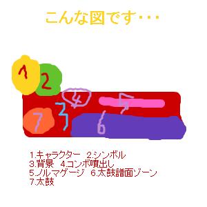 Cocolog_oekaki_2009_12_14_01_55