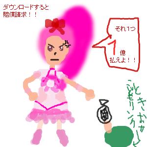 Cocolog_oekaki_2010_01_07_22_00