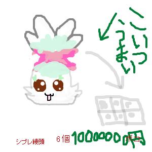 Cocolog_oekaki_2010_02_07_04_58