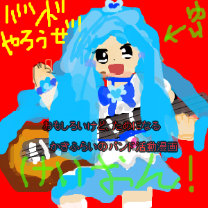 Cocolog_oekaki_2010_02_07_06_52