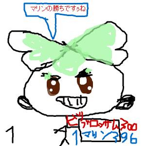 Cocolog_oekaki_2010_02_13_00_42