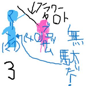 Cocolog_oekaki_2010_02_13_01_13