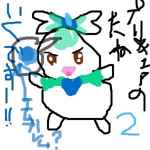 Cocolog_oekaki_2010_02_13_02_18