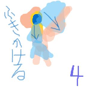 Cocolog_oekaki_2010_02_13_02_28